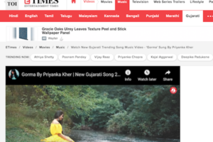 ETimes Times Of India Talks about Priyanka Kher who is an indian singer from Gujarat. Her music video Gorma got selected in Times of India songs playlist. Etimes features priyanka kher